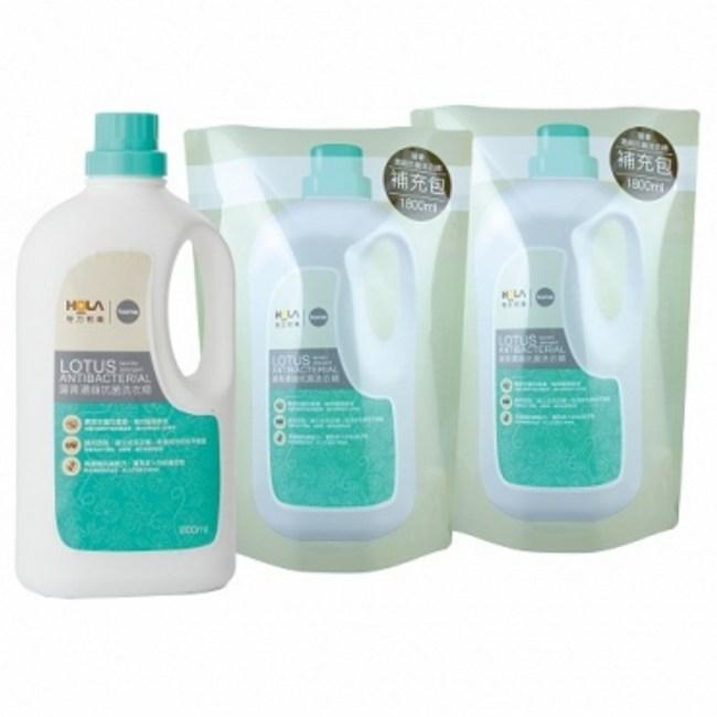 HOLA home蓮香濃縮抗菌洗衣3件組(1瓶2補)