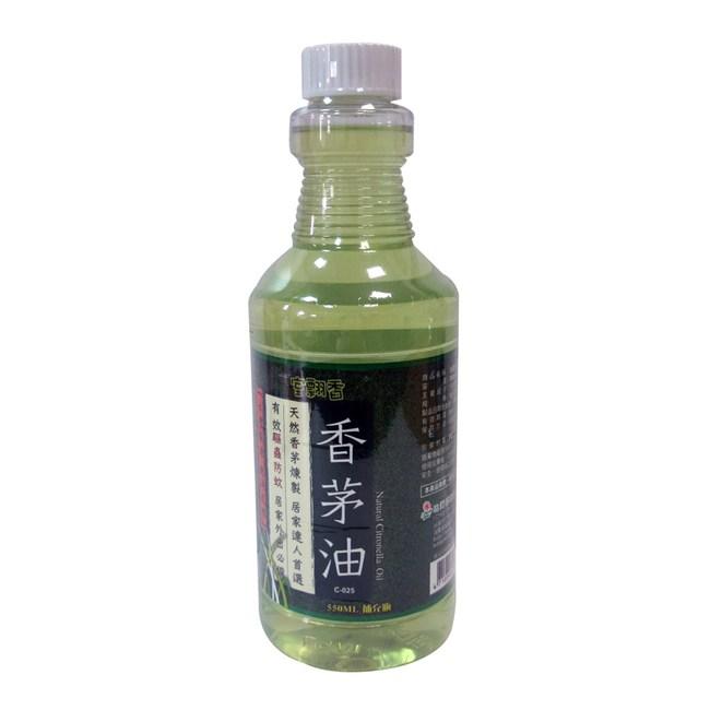 香茅油550ml 補充瓶