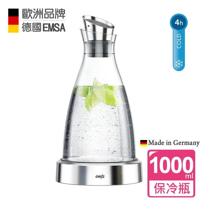 【德國EMSA】頂級玻璃保冷水瓶 酒瓶 德國原裝進口 冰樽FLOW 1000ml(不鏽鋼)