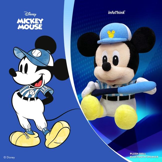 迪士尼米奇系列絨毛藍牙喇叭(棒球限定版)