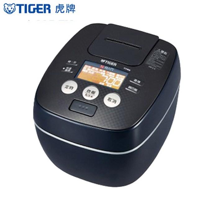 【TIGER虎牌】6人份可變式雙重壓力IH炊飯電子鍋(藍黑) JPB-G10R