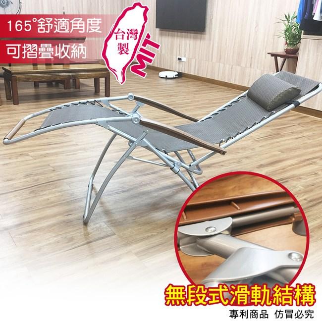 【G+ 居家】MIT 紓壓休閒躺椅-銀管咖啡布