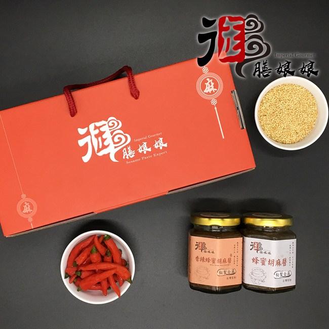 御膳娘娘.御品平安禮盒(白麻蜂蜜+香辣蜂蜜胡麻醬,180g/瓶,共2瓶