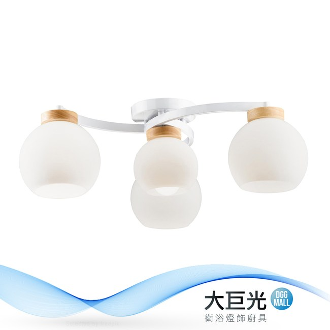 【大巨光】北歐風3+1燈半吸頂燈-中(BM-20612)W780mmXH240mm