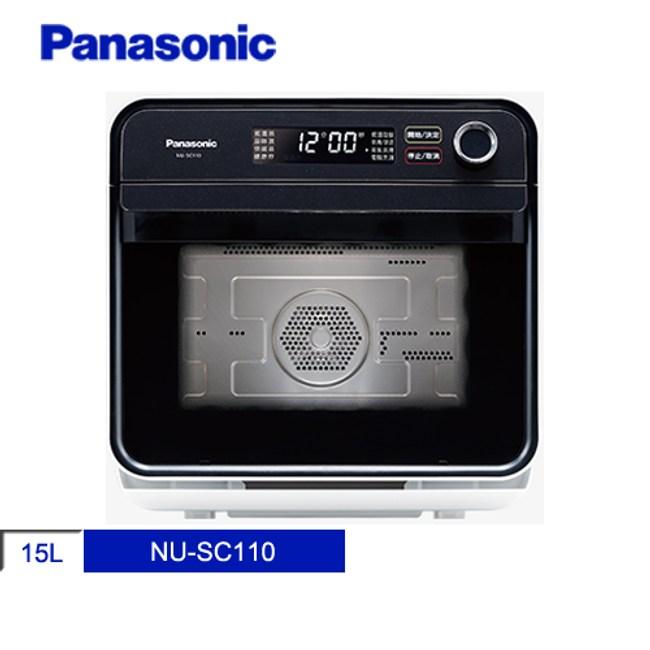 【感恩季】Panasonic國際牌 15L蒸氣烘烤爐 NU-SC110