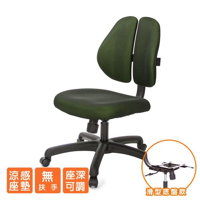 GXG 人體工學 雙背椅 (無扶手)TW-2991 ENH#訂購備註顏色
