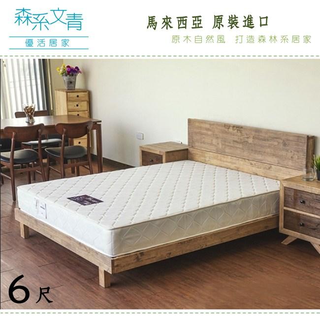 床架【UHO】實木風化6尺雙人加大床架-淺色