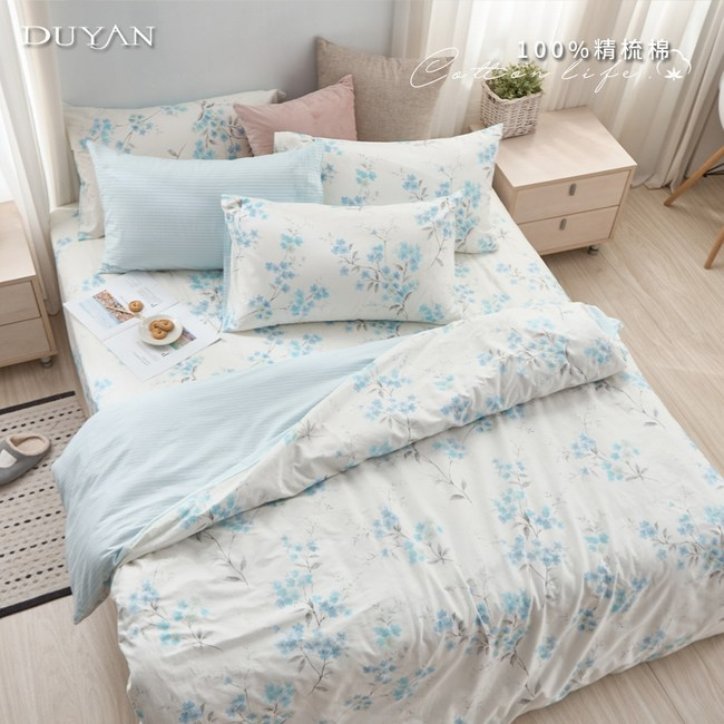 《DUYAN 竹漾》100%精梳棉單人床包被套三件組- 幕間如煙