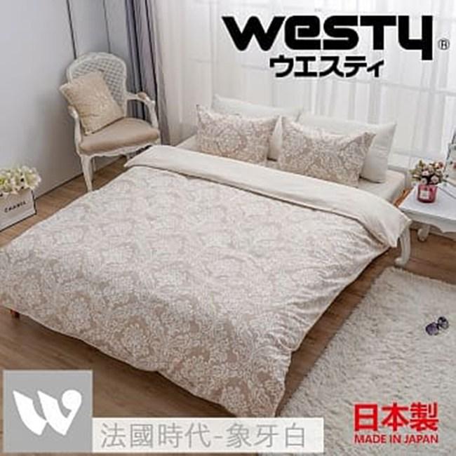 日本西村Westy-法國時代-加大雙人床包四件組-象牙白(100%純棉