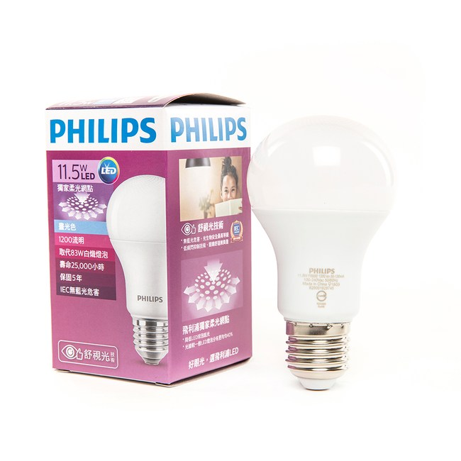 飛利浦11.5W白光 七代全廣角LED燈泡