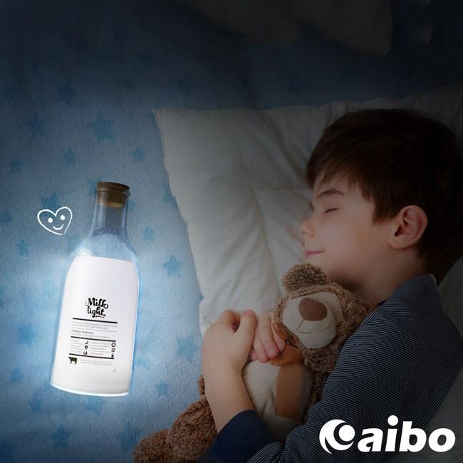 USB充電式 牛奶瓶伴睡留言燈(恆亮/定時)