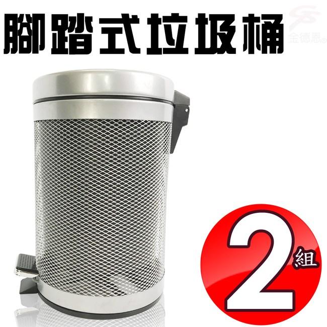 金德恩 台灣製造 2組高級烤漆時尚腳踏式3L垃圾桶組