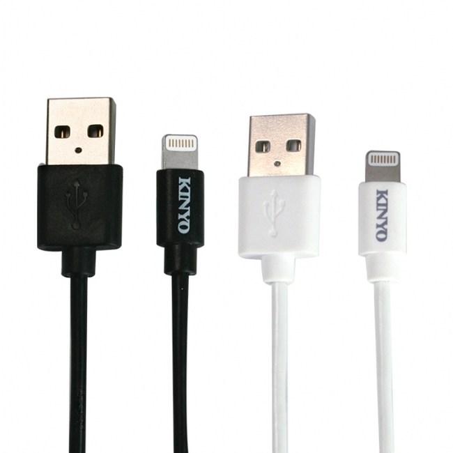 KINYO 蘋果充電傳輸線 USBAP111 混色
