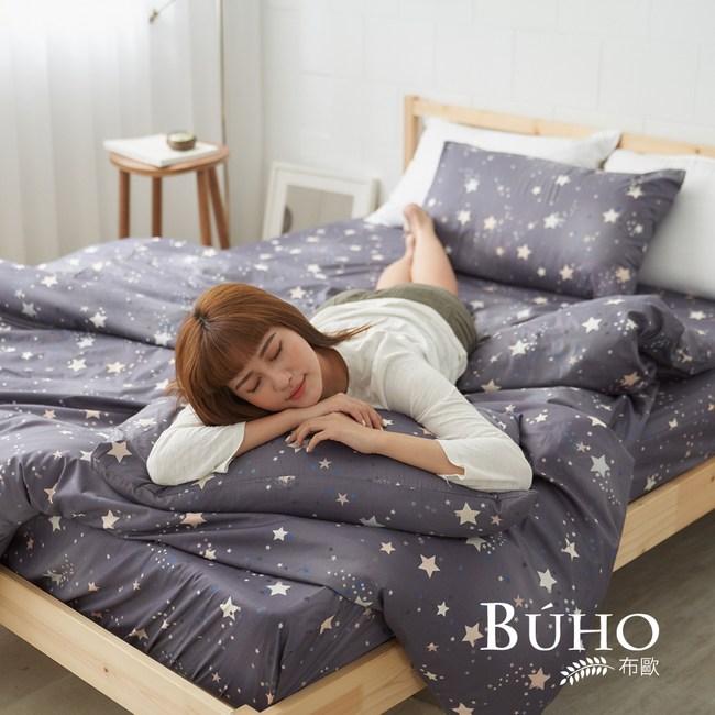 【BUHO】雙人三件式精梳純棉床包組(星湛迷航)