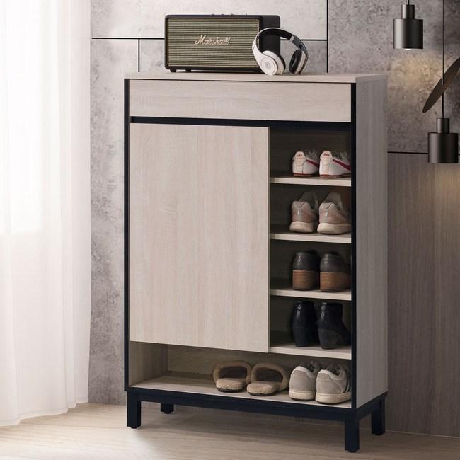 Homelike 利奧尼2.7尺鞋櫃