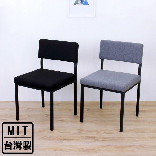 【頂堅】加寬版-厚型泡棉沙發(織布椅面)鋼管腳-餐椅/洽談工作椅-二色灰色