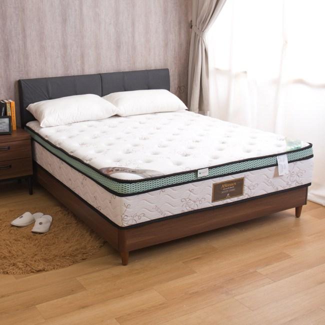 【YFS】桃樂斯-舒眠乳膠三線全封單人加大3.5尺對流式獨立筒床墊