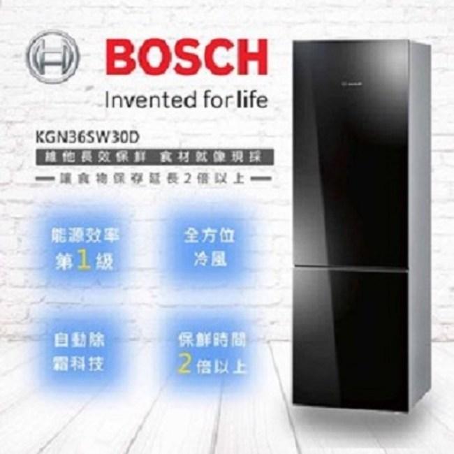 BOSCH 德國博世  285L獨立式冰箱 KGN36SB30D 黑