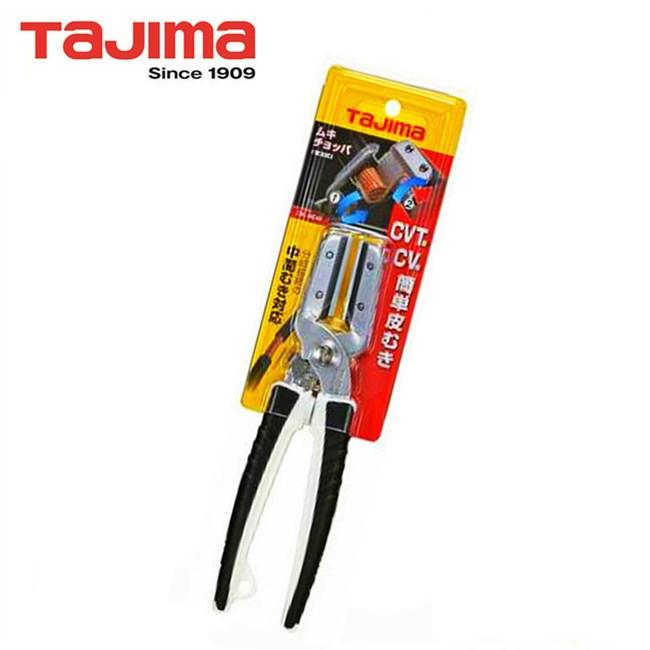 日本 田島 TAJIMA  DK-MC40 電纜 電線 快速剝線鉗