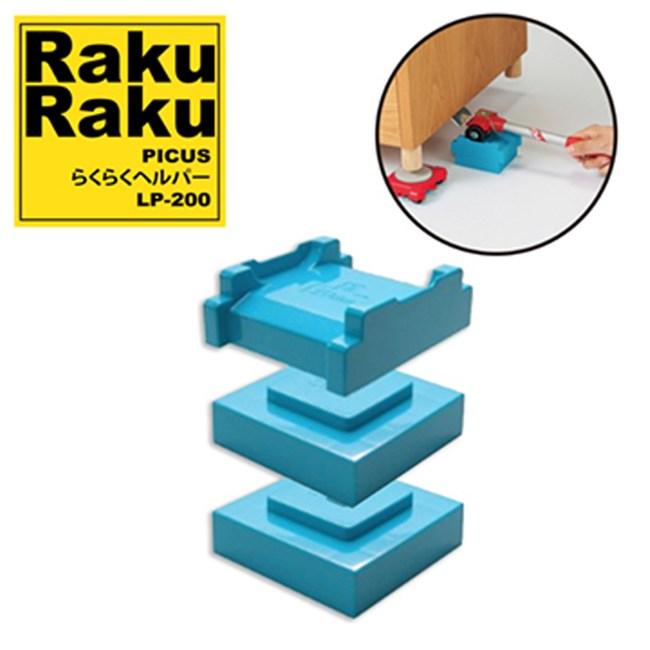 【日本PICUS】RakuRaku樂可樂可重物搬運器-高低差搬運台3入