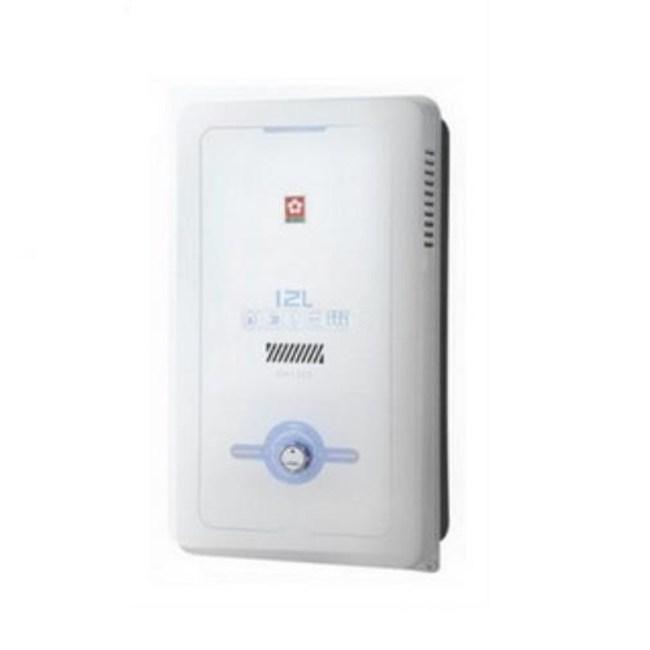 (含標準安裝)櫻花水盤式屋外型熱水器GH-1205天然氣