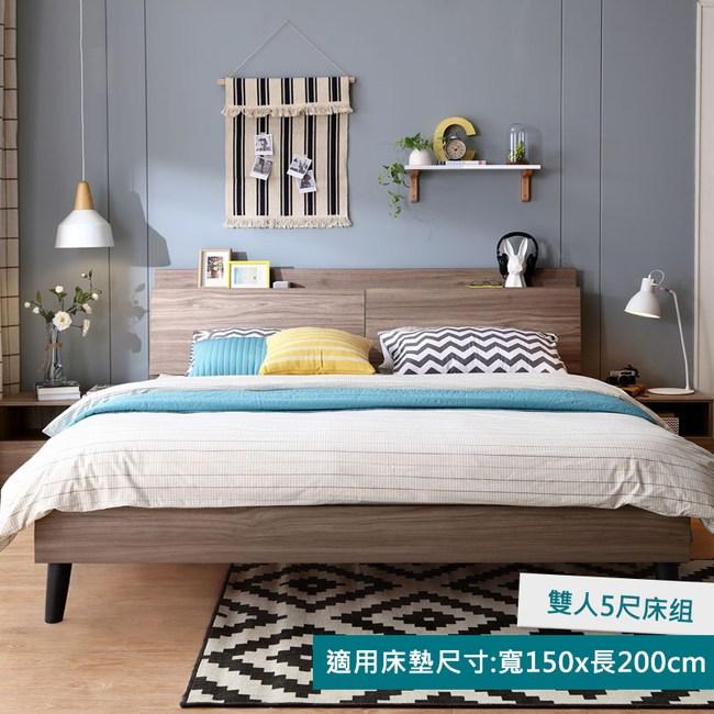 林氏木業現代簡約床頭儲物雙人5尺床組DV2A-胡桃木色