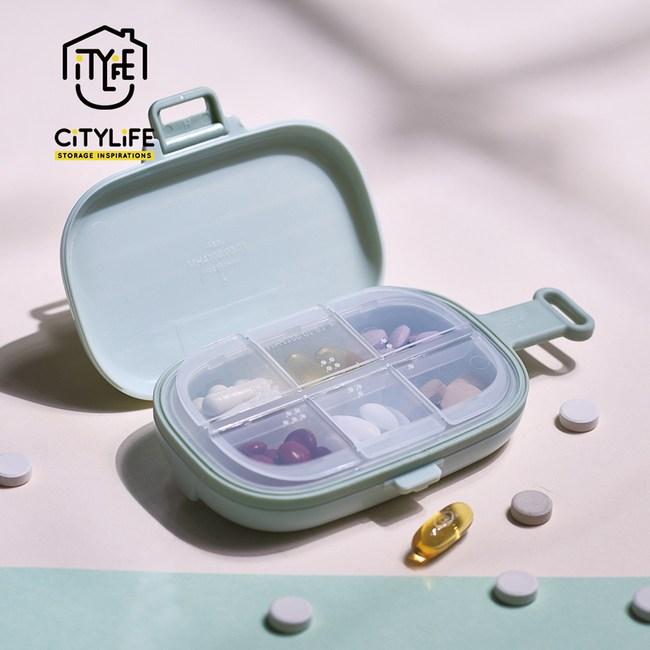 【新加坡CITYLIFE】奈米抗菌PP便攜式旅行箱造型6格藥盒-3入健康綠