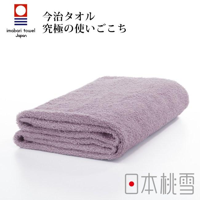 日本桃雪【今治飯店浴巾】芋紫