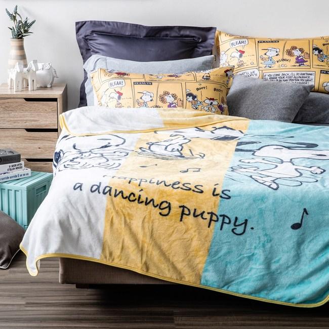 HOLA 史努比 Snoopy 系列 印花法蘭絨毯束口袋組 跳舞款