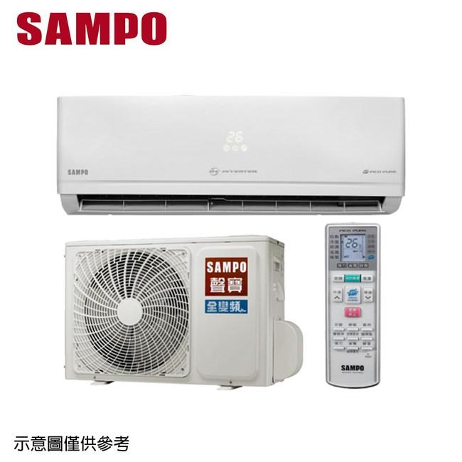 好禮送★【SAMPO聲寶】6-8坪變頻分離式冷氣AU/AM-PC41D1