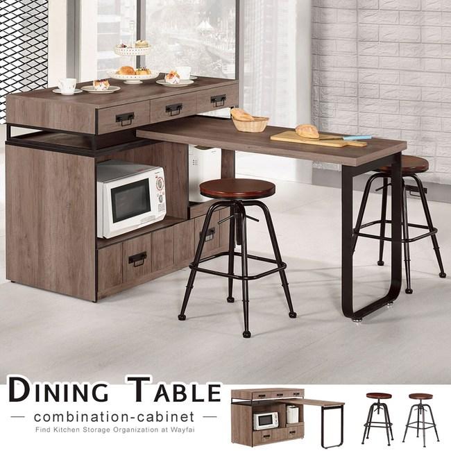 【艾木家居】愛司4尺中島型多功能餐桌櫃(附吧檯椅2入)