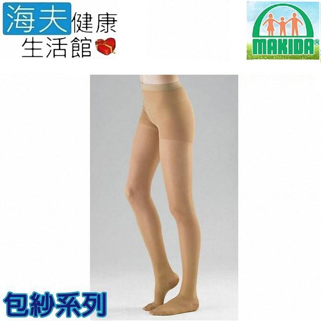 MAKIDA醫療彈性襪未滅菌 海夫彈性襪140D包紗系列褲襪(123)S號