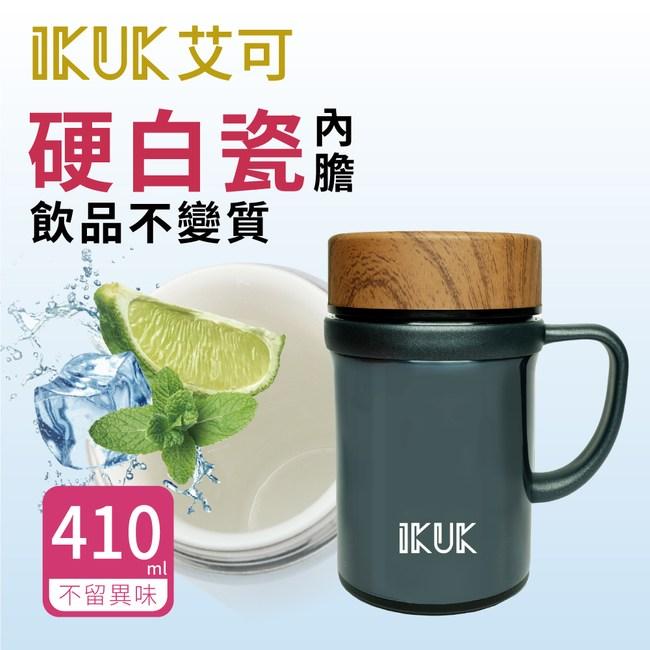 【IKUK】艾可陶瓷獨享手把杯410ml 午夜藍午夜藍
