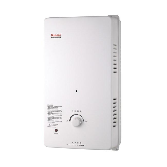MU-A1221RFN-NG林內屋外一般型12L熱水器 天然