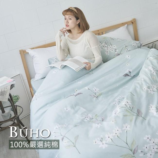 BUHO《水戀月燦》天然嚴選純棉雙人四件式床包被套組