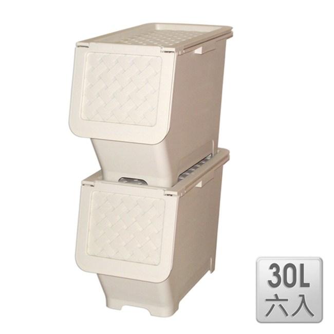 【收納屋】30L 藤紋蓋 直取收納箱 (六入/組)