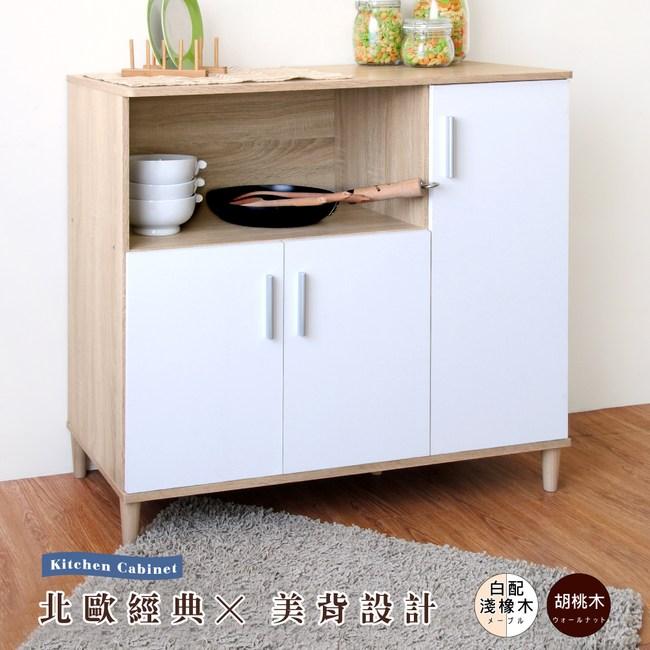 【Hopma】三門四格廚房櫃/收納櫃-淺白橡配白