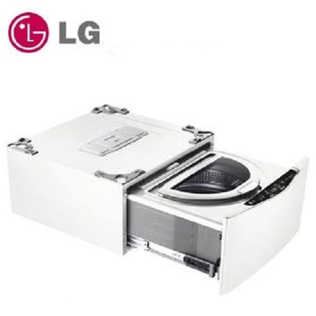 享好禮3選1 LG MiniWash 迷你洗衣機2.5公斤 WT-D250HW 白