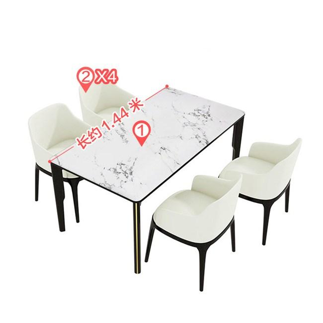 林氏木業簡約現代仿大理石長餐桌 EI2R+扶手餐椅 (一桌四椅)