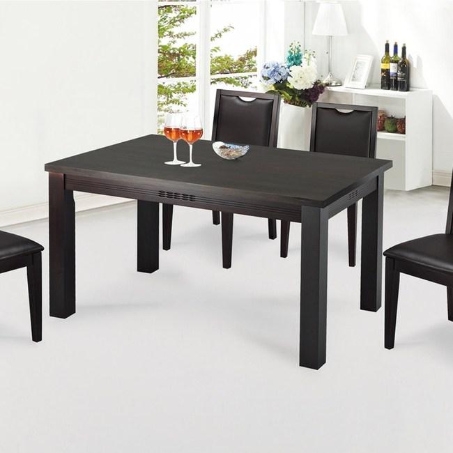 【MUNA 家居】艾曼達4.5尺胡桃餐桌(不含椅)