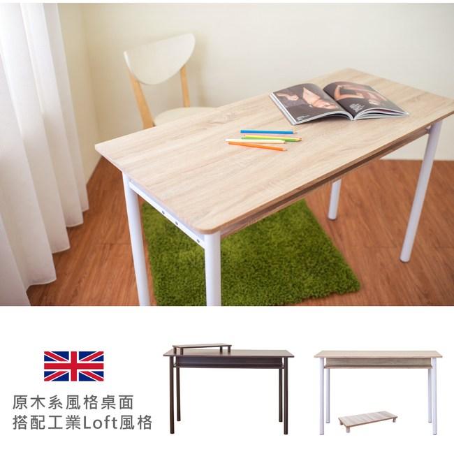 【Hopma】多功能巧收圓腳工作桌-淺橡木