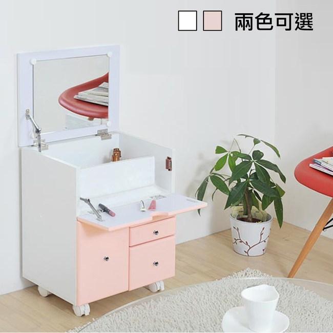 《C&B》愛子床頭櫃化妝車(兩色可選)淡粉