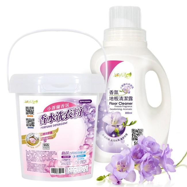 JoyLife小蒼蘭香氛膠囊洗衣粉1公斤+香氛地板清潔濃縮露800ml