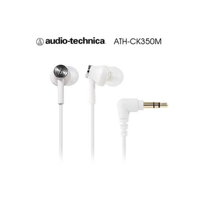 鐵三角 ATH-CK350M 白色 光澤耀眼十色 高音質聆聽
