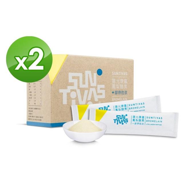 【陽光康喜】鳳梨酵素+膠原胜月太(顆粒)(30包/盒)x2盒組