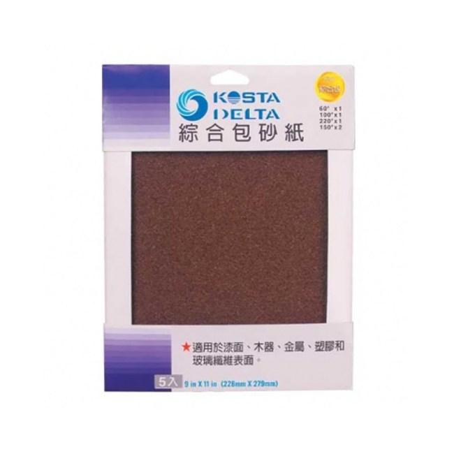 氧化鋁砂紙綜合包(5入)