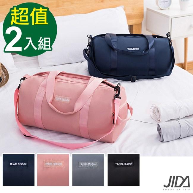 【韓版】輕時尚290T防水運動/旅遊收納包(2入組)粉色+灰色