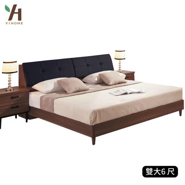 【伊本家居】工業風收納床組兩件 雙人加大6尺(床頭箱+床底)單一規格