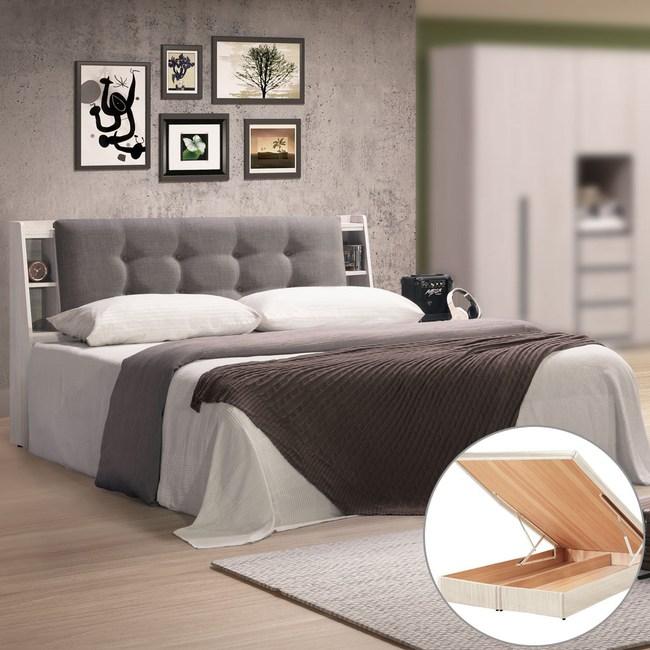 Homelike 利奧尼掀床組-雙人加大6尺