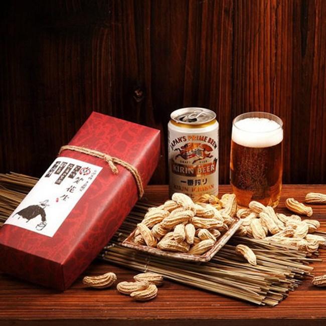 喜笑花生.禮盒組 (附提袋) (160g/盒,共2盒)